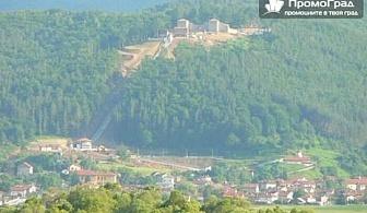 За 1 ден до Цали мали град, Ресиловския манастир, парк Рила и Дупница за 15.50 лв.