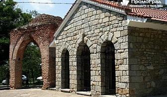 За 1 ден до долината на тракийските царе - Казанлък, храм Оструша, храм Шушманец и Казанлъшката гробница