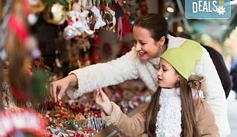 За 1 ден на Коледен фестивал Капана, Пловдив, на 21.12. или 22.12. с туроператор Поход! Транспорт, водач и разходка в Стария град