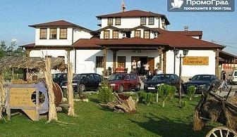 За 1 ден до комплекс Етно село Тимчевски с богато меню от традиционната кухня и Осоговския манастир за 55 лв.