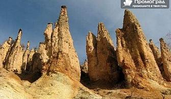 За 1 ден до Ниш и скалните пирамиди в Дяволския град с ТА Поход за 24.50 лв.