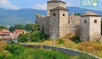 За 1 ден до Пирот и Цариброд с посещение на Погановски и Суковски манастири, транспорт и екскурзовод от агенция Поход!