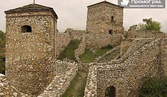 За 1 ден до Пирот, Темския манастир, Суковския манастир и Димитровград за 18.50 лв.