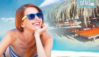 За 1 ден на плаж през юли и август до Неа Перамос - Амолофи бийч, Гърция, с транспорт и екскурзовод!