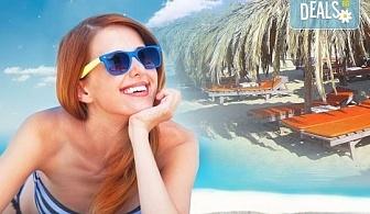 За 1 ден на плажа Амолофи близо до Неа Перамос, Гърция! Транспорт, застраховка и водач от Глобус Турс!
