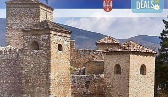 За 1 ден през декември до Пирот, Темски и Суковски манастир в Сърбия! Транспорт и водач от Глобус Турс!