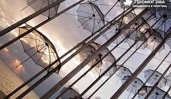 За 1 ден до Солун - Бялата кула, площад Наварино, Арката на Галер...+ Веселите чадъри за 30.50 лв.