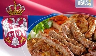 За 1 ден на традиционния фестивал Рощилиада в Лесковац! Транспорт и екскурзовод от Дениз Травел!