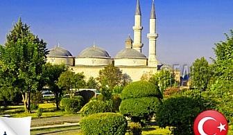 1 ден, Турция, Одрин: автобусен транспорт, екскурзовод, 33лв на човек
