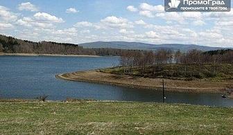 За 1 ден до ждрелото на река Ерма, скалния параклис Св. Петка, Трън и Власинското езеро за 19.50 лв.