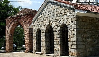 """До дестилерия Дамасцена, ранчо""""Четири сезона, Казанлъшка гробница - тръгване от Пловдив за 29 лв."""