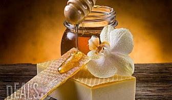 Детокс масаж с мед, 2 бр. арома сауна, релаксиращ душ и аромотерапия за 14.90лв!