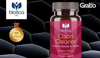 Детокс за перисталтиката! Хранителна добавка Colon Cleaner за изчистване на натрупани шлаки и мазнини от червата