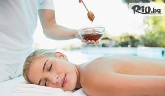 Детоксикиращ масаж на гръб с мед + релакс зона, от СПА център в хотел Верея