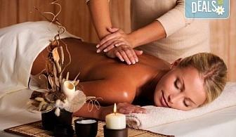 Детоксикиращ СПА пакет, включващ масажи по избор, ароматерапия, лимфодренаж, вана със соли или сауна в Холистик СПА!