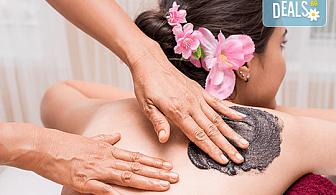 Детоксикираща терапия! 90-минутен масаж и пилинг на цяло тяло със соли от Mъртво море в студио за красота Jessica, Варна!