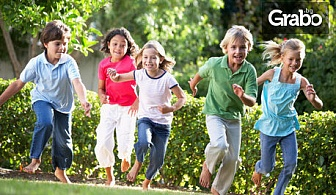 Детска еко ваканция край Елена! 6 нощувки със закуски, обеди, следобедни закуски и вечери, плюс занимания и игри