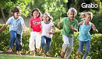 Детска еко-ваканция в Елена! 4 или 6 нощувки със закуски, обеди и вечери, плюс конна езда, занимания и игри