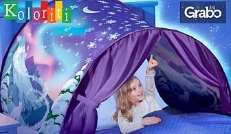 Детска палатка за сънища - в дизайн по избор