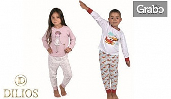 "Детска пижама за момиче или момче - с дизайн ""Желание""или ""Авиатор"""