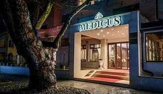 Детска ваканция в хотел Медикус Вършец! Нощувка със закуска + вътрешен минерален басейн, джакузи, сауна и парна баня!!!