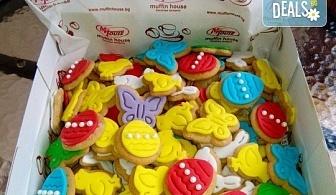 Детски бисквити! 50 броя ръчно декорирани бисквити с пеперуди, цветенца, пиленца, калинки, зайчета и други от сладкарите на Muffin House!