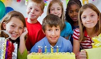 """Детски център """"Бонго Бонго"""", Драгалевци Ви предлага 3 часа лудо парти за 10 деца и родители + торта за 139.90 лв."""