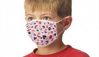 10 бр. детски хигиенни маски