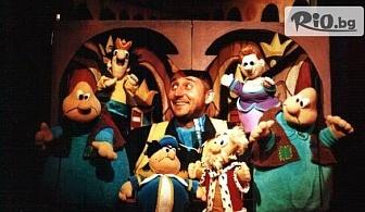 """Детски куклен театър """"Храбрият Шивач"""" на 30 Март /Събота/ от 11:00 часа, от Кинотеатър Освобождение"""