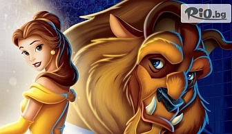"""Детски куклен театър """"Красавицата и звярът"""" на 25 Януари, Събота от 11:00 часа, от Кинотеатър Освобождение"""