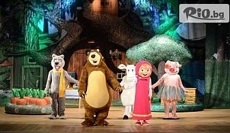 """Детски куклен театър """"Маша и Мечока"""" на 29 Юни /събота/ от 11:00 часа на открита сцена, от Кинотеатър Освобождение"""