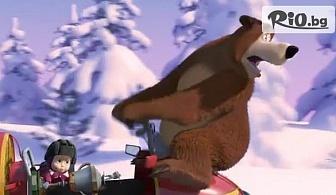"""Детски куклен театър """"Маша и мечокът - Събуди ме за Коледа"""" на 21 Декември, Събота от 11:00 часа, от Кинотеатър Освобождение"""