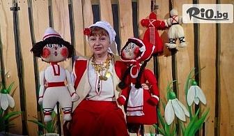 """Детски куклен театър """"Пижо и Пенда"""" на 23 Февруари /събота/ от 11:00 часа, от Кинотеатър Освобождение"""