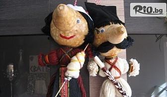 """Детски куклен театър """"Пижо и Пенда"""" на 29 Февруари, Събота от 11:00 часа, от Кинотеатър Освобождение"""