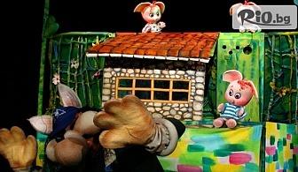 """Детски куклен театър """"Трите Прасенца"""" на 30 Юни /неделя/ от 11:00 часа на открита сцена, от Кинотеатър Освобождение"""