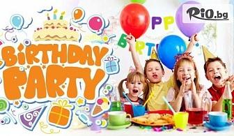 Детски парти пакети - 2 часа забавление за 8, 10, 12 или 15 деца с меню за малки и големи + анимация, подаръци и фотозаснемане, от Парти-клуб Слънчо