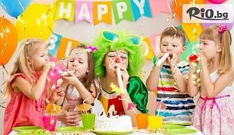 Детски парти рожден ден за 10 деца + детско меню и аниматор, от новооткрития Детски клуб Santé KIDS