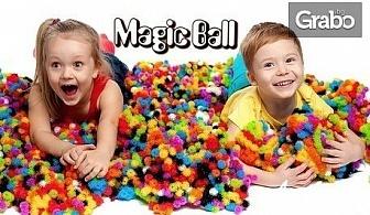 """Детски подарък за Коледа! Конструктор """"Magic Ball""""с топчета-бодлички - хит по света"""