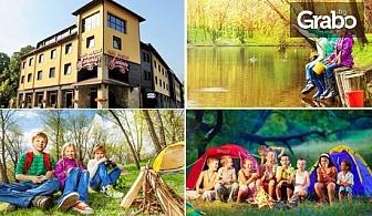 Детски приключенски лагер в Банско! 5 нощувки на база All Inclusive за едно дете до 13г с един или двама възрастни