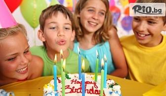 Детски рожден ден - 3 часа наем на зала за 10 деца с украса и дoпълнителни бонуси, от Детски център Приказен свят