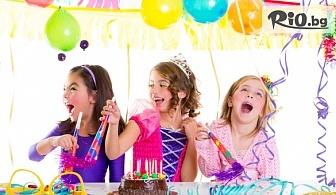 Детски рожден ден - 3 часа наем на зала за 15 деца, украса, дoпълнителни бонуси + аниматор и храна за децата, от Детски център Приказен свят