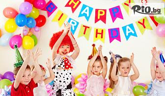 Детски рожден ден - 3 часа парти за 8 или повече деца с меню по избор + ползване на детски кът, от Ресторант Al Capone House