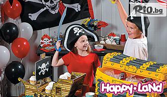 Детски рожден ден - 2 часа щура веселба в пиратска зала + меню за 10 деца, от Детски център Happy Land