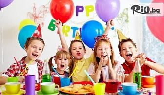 Детски рожден ден - 2 часа забавление, меню за до 10 деца и техните родители + торта, анимация и безплатно фотозаснемане в Парти-клуб Слънчо