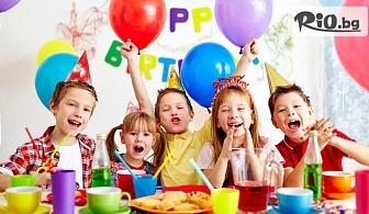 Детски рожден ден - 2 часа забавления, празнично меню за до 10 деца + джаги, билярд и дартс, от Кафе-бар Barcelona