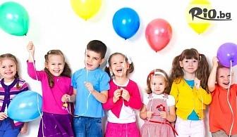 Детски рожден ден за до 10 деца - 3 часа игри, празнична украса + меню за всяко дете, от Детски център Киколино, Боянско ханче