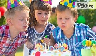 Детски рожден ден за 10 деца - 2 часа и половина забавление + богато меню и украса, от Парти Клуб Папиленд