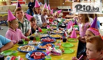 Детски рожден ден за до 10 деца и техните родители + аниматор, игра на различни съоръжения и вкусна почерпка, от Детски кът Рая Ленд