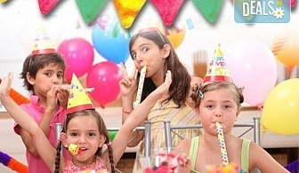 Детски рожден ден за 10 деца - в зала с много игри, рисунки на лице, подаръци и аниматори от Детски клуб Евърленд