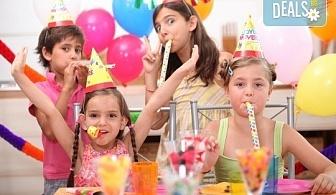 """Детски рожден ден в Детски център """"Приказен свят"""" на супер цена! Зала за 10 деца, зала за възрастни, напитки, пица, украса, аниматор и DJ!"""